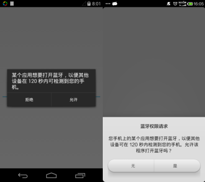 nexus-5-android-4.4.4-and-mi-2sc-miui-4.7.11-android-4.1.1-jro03l-request-to-turn-on-bluetooth