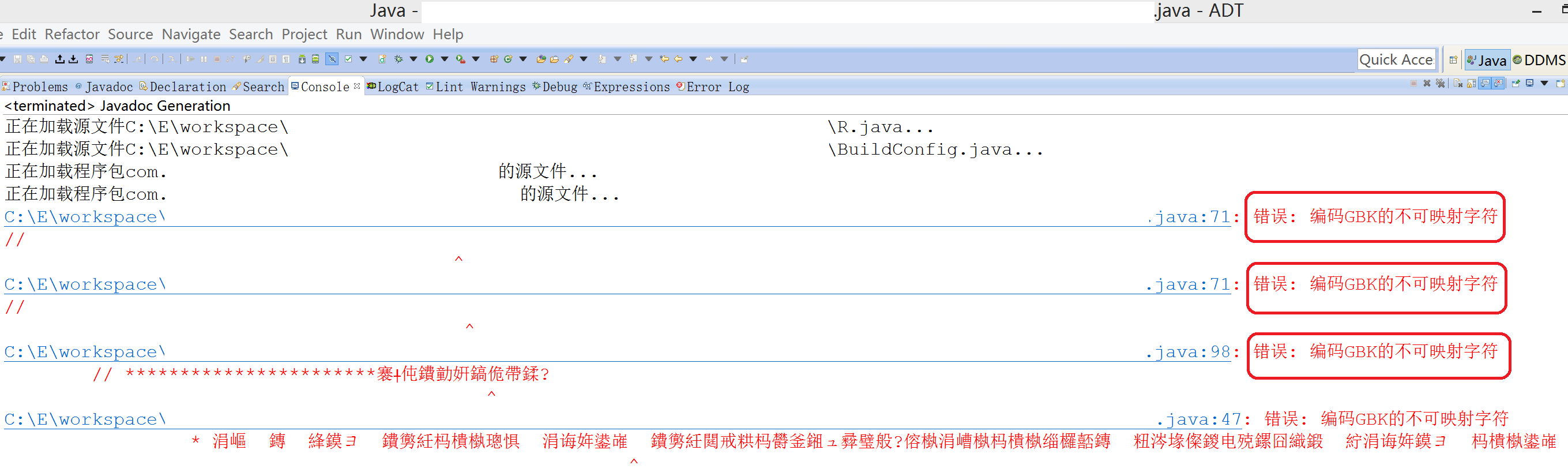eclipse-export-javadoc-occurs-that-there-are-characters-which-are-unmappable-by-gbk-encoding-error