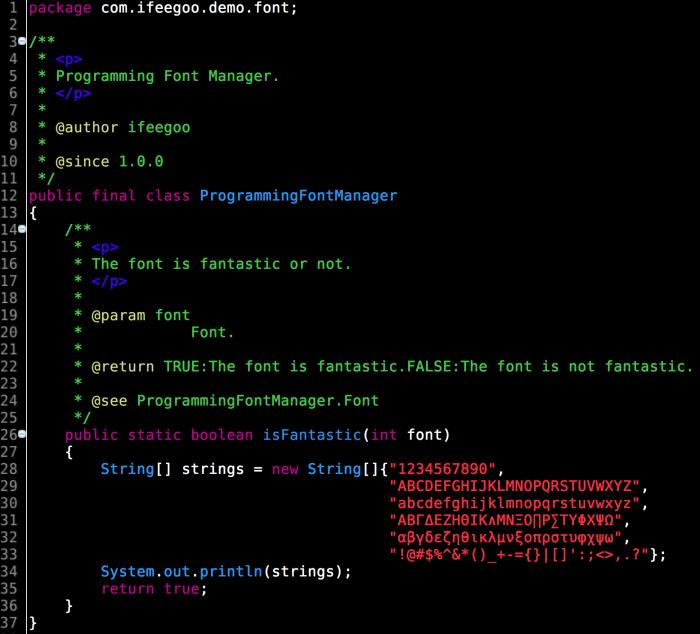 programming-font-deja-vu-sans-mono-display-result