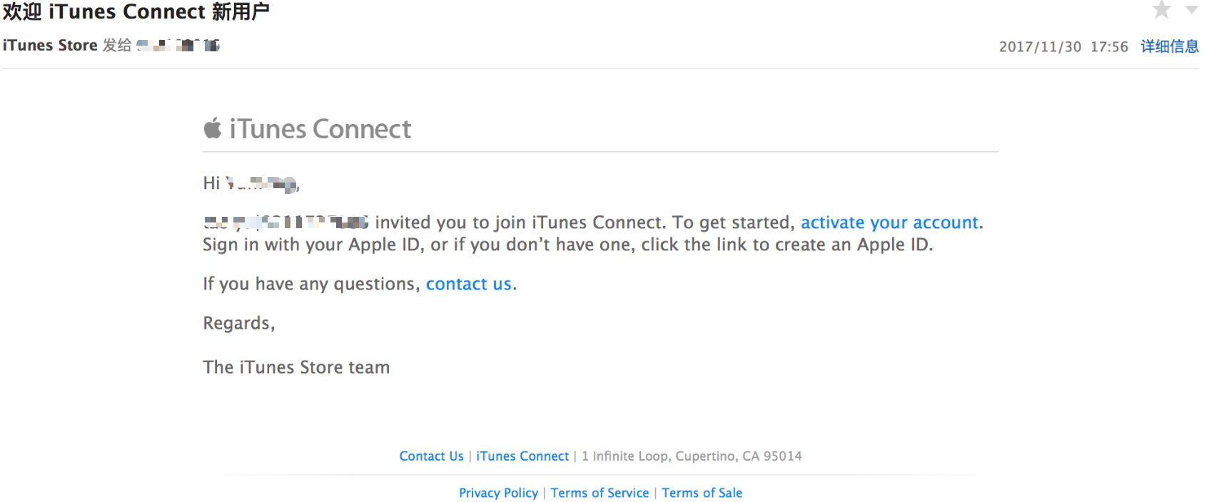 itunesconnect-member-invitation-email