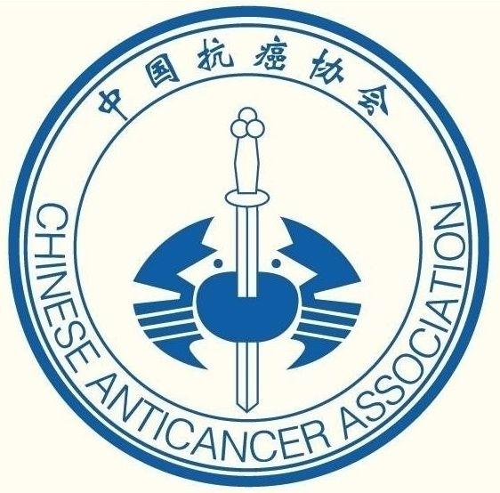 logo-chinese-anticancer-association